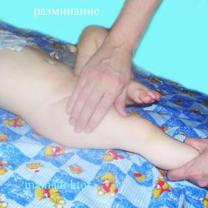 разминание ноги