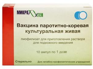 дивакцина Прививка от кори паротита и краснухи