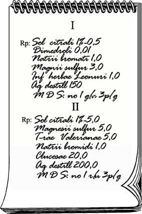 Микстуру бехтерева рецепт на латинском