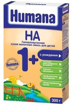Гипоаллергенные смеси Хумана гипоаллергенная
