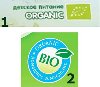 органическая каша