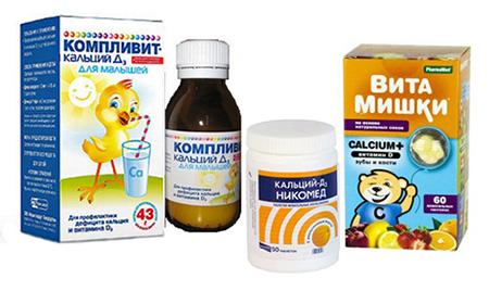 Витамины для роста детям
