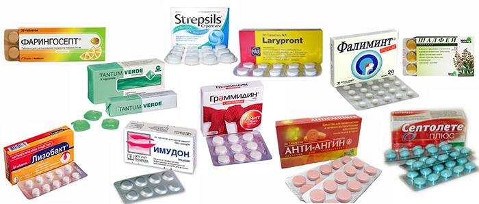 эффективное дешевое средство от боли в горле