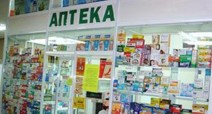 Бесплатные лекарства детям