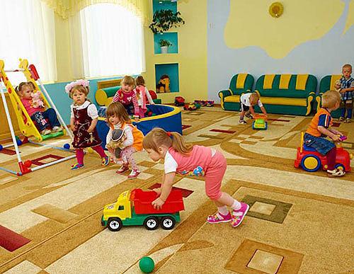 Перед детским садом