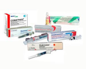 Вакцины против гриппа 2019 какая лучше