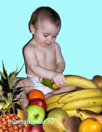 прикорм фруктами
