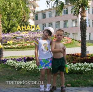 Отдых с ребенком в Анапе