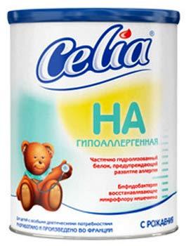 Селиа гипоаллергенная