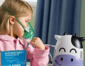 Флуимуцил антибиотик ребенку