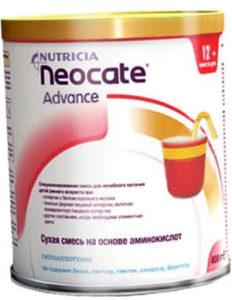 смеси аминокислот для детей