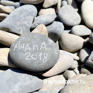 Анапа 2018 Отдых с детьми Отзыв